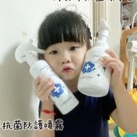 奇哥-淨勁寧CleanGenie系列產品試用