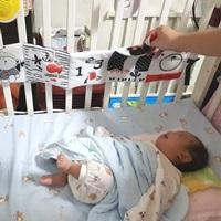 【寶寶認知學習布書床圍】體驗分享