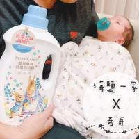 ◤育兒用品◢【奇哥】新升級比得兔嬰兒抗菌洗衣精―新升級配方給你五種訴求(洗淨、抗菌、天然、消臭、護衣),一瓶搞定!