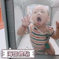 ◤海鹽體驗◢Joie meet kubbie™ sleep多功能床邊嬰兒床―讓你居家外出皆方便!