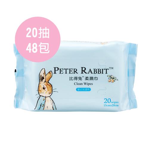 比得兔柔濕巾-20抽48包