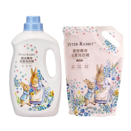 新升級 比得兔嬰兒抗菌洗衣精 (瓶裝+補充包)