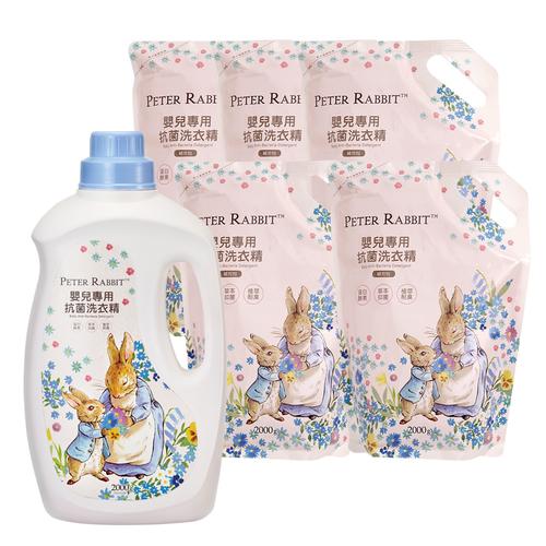 【特惠組】新升級 比得兔嬰兒抗菌洗衣精 (瓶裝x1+補充包x5)
