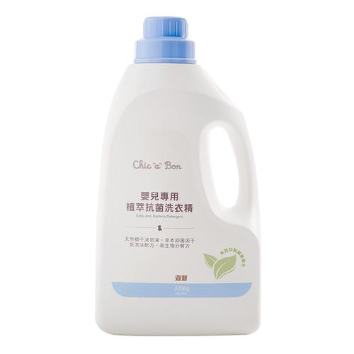 嬰兒專用植萃抗菌洗衣精-瓶裝2200ml