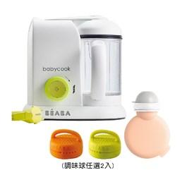 《副食品超值推薦組》BEABA BabyCook Solo 嬰幼兒副食品調理機A