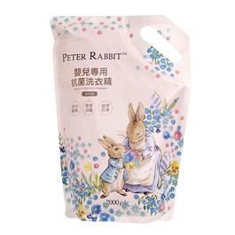 新升級 比得兔嬰兒抗菌洗衣精-補充包2000ml