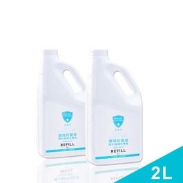 白因子環境抗菌液2Lx2