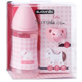 寬口哺育禮盒(含奶瓶,安撫奶嘴,奶嘴掛鍊)