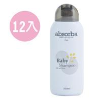 absorba 洗髮精300mlx12