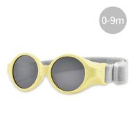 可調式嬰兒太陽眼鏡0-9m
