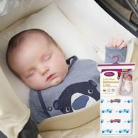 Cleva Foam® 護頭型推車枕-專用枕套