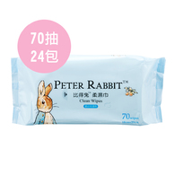 《防疫保衛戰》比得兔柔濕巾-70抽24包