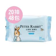 【箱裝】比得兔柔濕巾-20抽48包