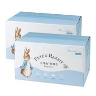 【箱裝】比得兔柔濕巾-70抽24包