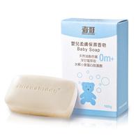 嬰兒柔膚保濕香皂100g