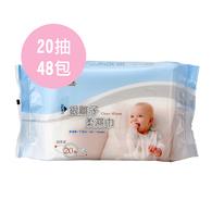 銀離子柔濕巾超厚型-20抽48包