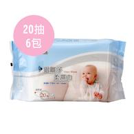 銀離子柔濕巾超厚型-20抽6包