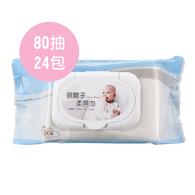 銀離子柔濕巾超厚型-80抽24包