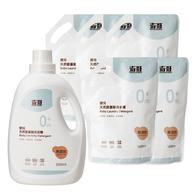 【特惠組】嬰兒天然胺基酸洗衣精 (瓶裝x1+補充包x5)
