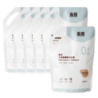 【箱裝】嬰兒天然胺基酸洗衣精-補充包1600mlx6