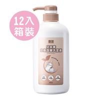 【箱裝】兒茶素奶瓶蔬果洗潔液-瓶裝12入