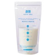 母乳保鮮儲存袋210ml-20入