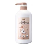 兒茶素奶瓶蔬果洗潔液-瓶裝680ml