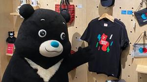 熊讚辦公室8月19日開幕 獨家聯名商品限量開賣
