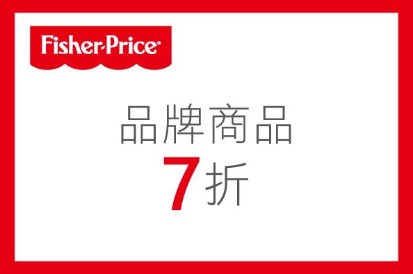 奇哥OnlineStore2020年2-4月活動