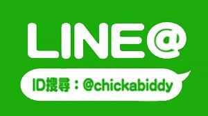 奇哥LINE@生活圈官方帳號正式上線!