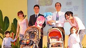 花博與奇哥攜手 陪寶寶花一下 疼愛媽咪與寶寶